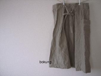 over_skirt
