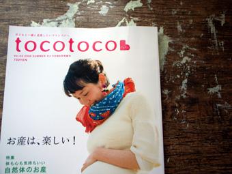 tocotoco2