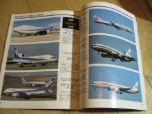 航空旅行ハンドブック1