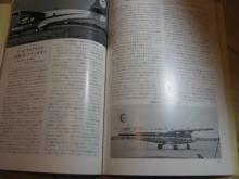 航空機ガイド-1