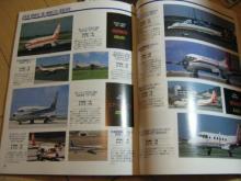 航空旅行ハンドブック2