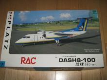 RAC DHC-8-100 1・72