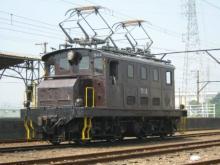 ED501