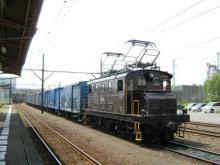 ED501列車