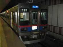 京成3500