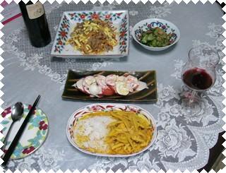 今夜の食事_1