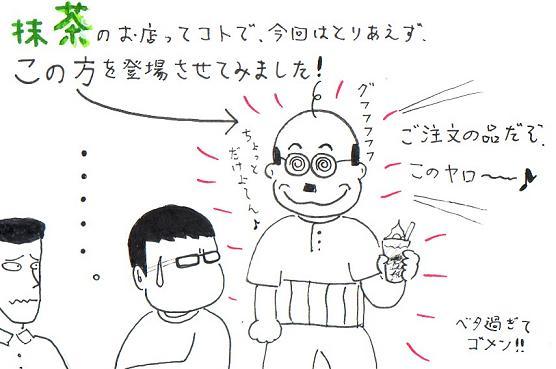 喜久水庵5