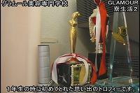 Still0401_00004_20080401152225.jpg