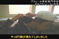 Still0508_00007_20080513133004.jpg