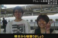 Still0617_00009.jpg