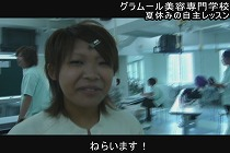 Still0808_00003.jpg