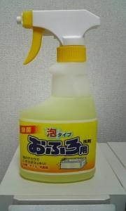 20080715235506