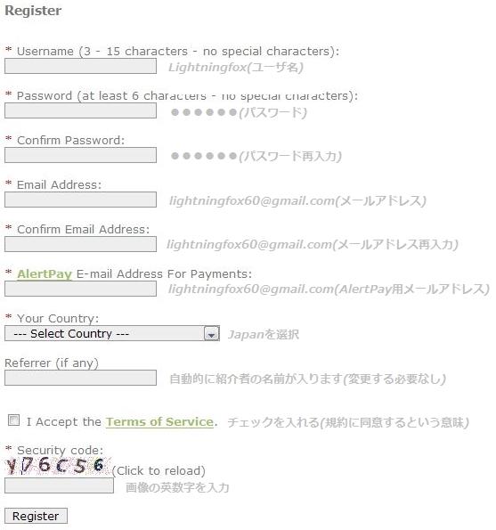 【タイプγ】登録方法