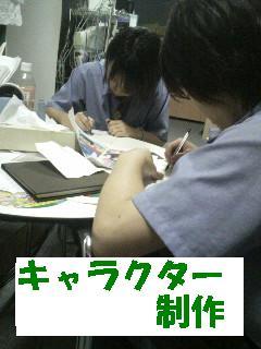 竹取物語制作2