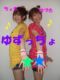 yuzuttyo 004