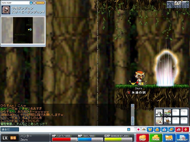 Maple0009.jpg