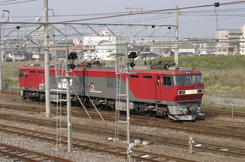 CRW_9349_JFR.jpg