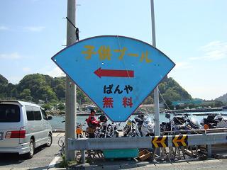 コピー ~ DSC00315