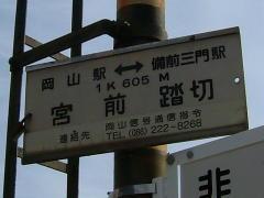 0601miyamae24.jpg