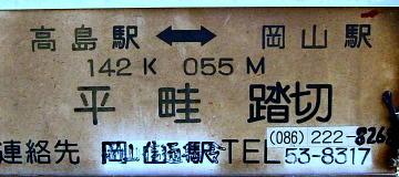 20051201103647.jpg
