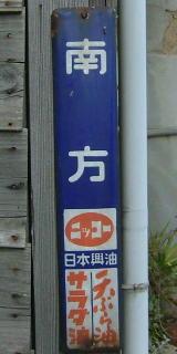 m_kanban16.jpg