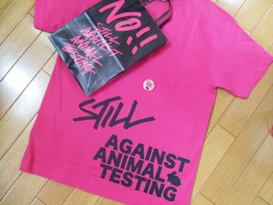 動物実験反対Tシャツと缶バ