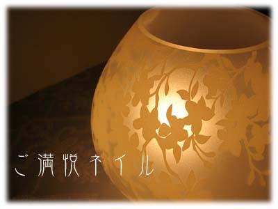 ライトその1~♪