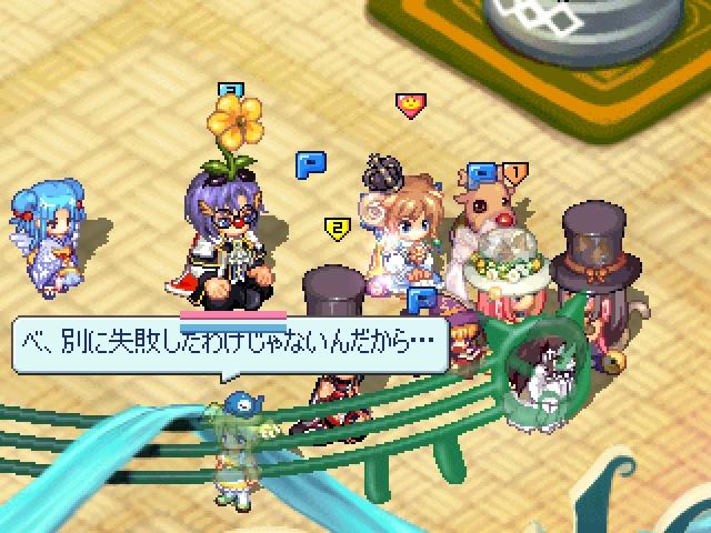 2008_07_28_01.jpg