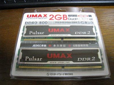 UMAX 2GB