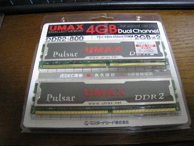 UMAX 4GB