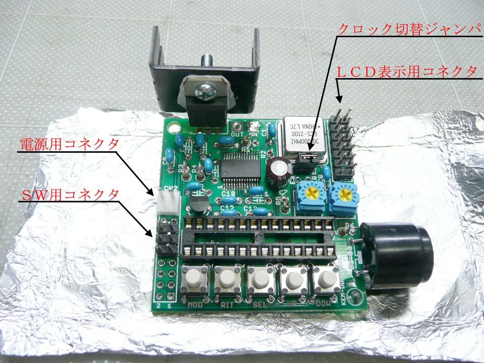 20080427(1).jpg
