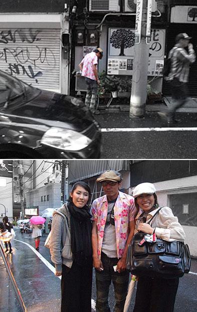 渋谷ツァ5