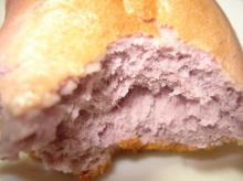 紫芋アップ