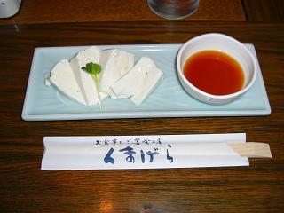 チーズ豆腐