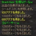 20051105012425.jpg