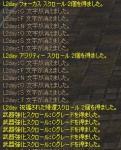 20051213004912.jpg