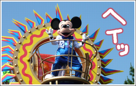 mickey1.png