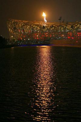 北京五輪16・開会式終了とともに雨