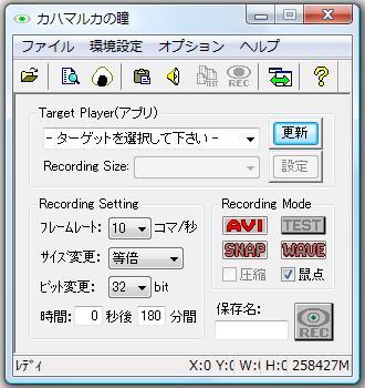 CapD20080628.jpeg