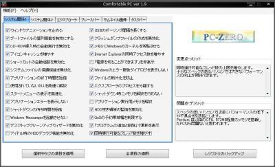 cp_1.jpg