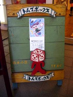 ケーニッヒ 吉祥寺公園口店