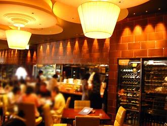 Real Tokyo Dining WaZa 銀座店