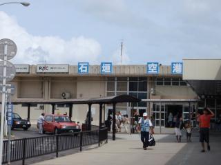 20080718_石垣空港