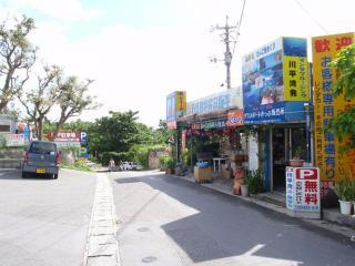 20070719_川平湾近くのお店