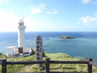 20080719_石垣島最北端(1)
