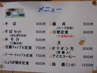 20080724_デンサー(1)