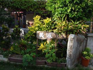 20070724_美波(1)