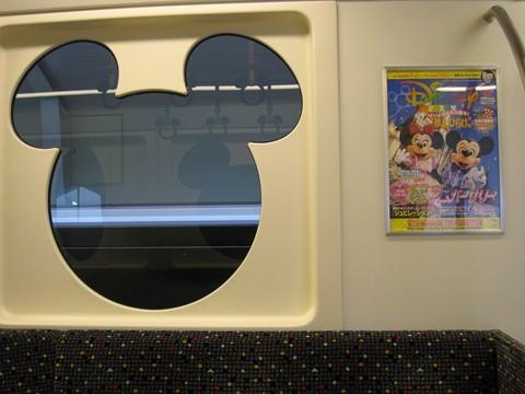 ディズニー・リゾートラインの車内