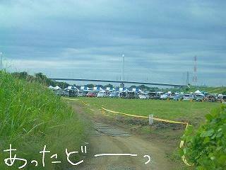 CIMG9356.jpg