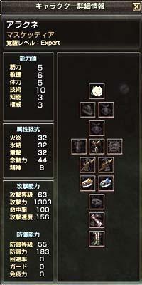 capture_00048d.jpg